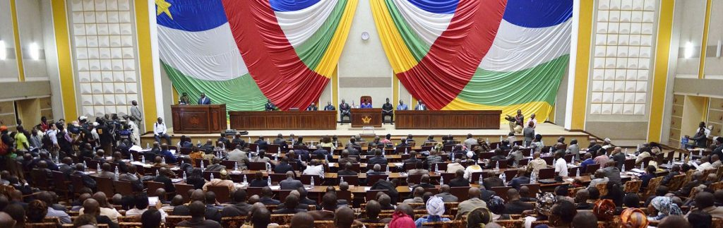 Hémicycle de l'Assemblée nationale centrafricaine
