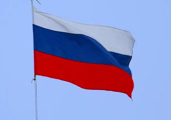 Drapeau national de la Fédération de la Russie
