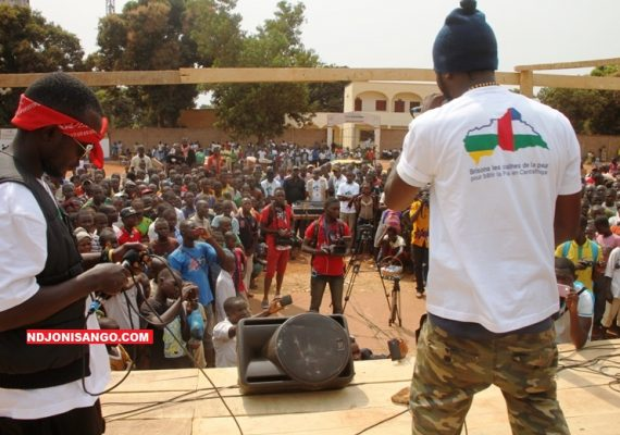 Une prestation artistique du groupe de rap MC Fonctionnaire à Bangui en 2017, à l'occasion de la journée des Martyrs@ Photo Erick Ngaba