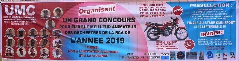 Affiche du concours du meilleur artiste centrafricain de l'année 2019