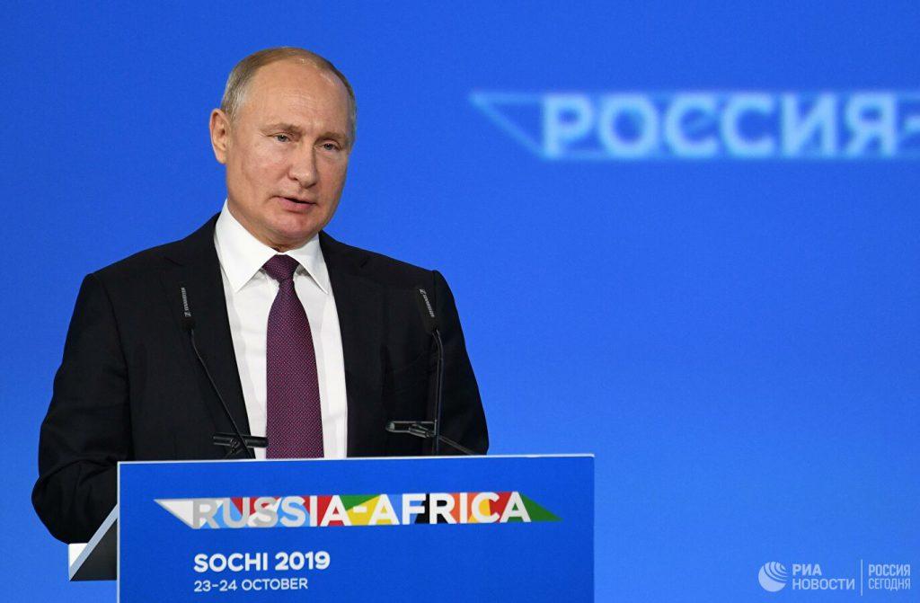 Le président Poutine à l'ouveerture du forum économique Russie-Afrique à Sotchi